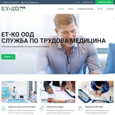 stm-etko