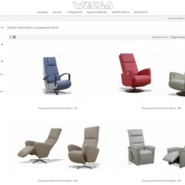welga-new-web