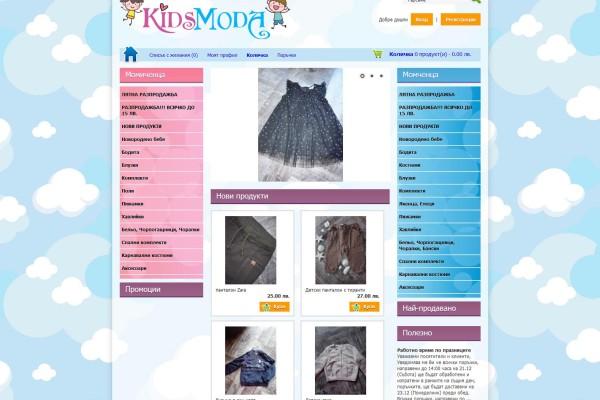 kidsmoda