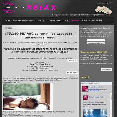 studio-relax