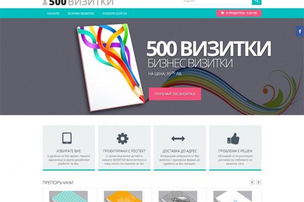500vizitki