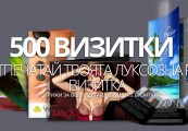 print500b-cards