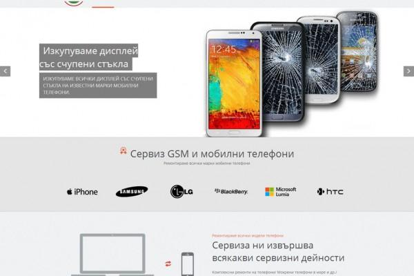 z-mobile
