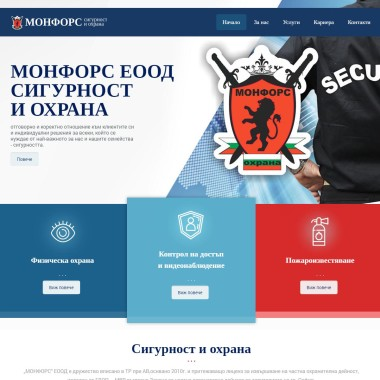 monfors-security